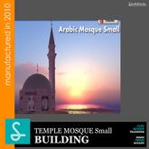 Mosque Arabic Small - Ref74 (boxed)