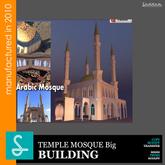 Mosque Arabian - Ref70 (boxed)