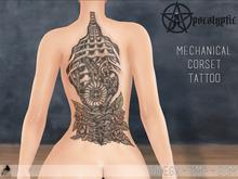 "Mechanical corset ""Wear me, please"""
