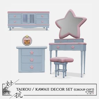 taikou / kawaii decor set (group gift)