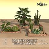 Myth - Planter Variety - Beach/Desert