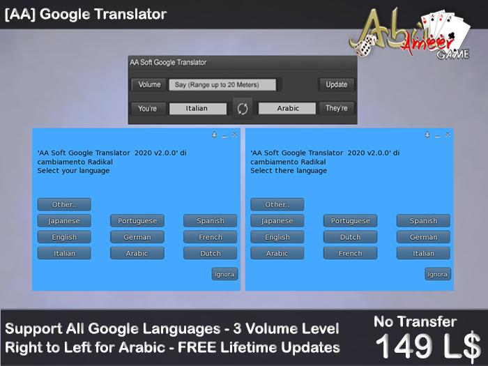 [AA] Google Translator 2020
