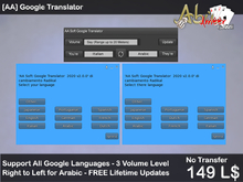 AA Soft Google Translator  ver 1.0.3