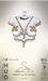 [sYs] INANA Tshirt & straps (body mesh) - white & beige HUD