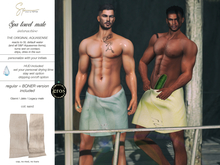 S&P Spa interative towel male sand (wear to unpack)