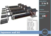 * M^2 * Japanese wall kit v2 (MESH/BOXED/COPY/MODIFY)
