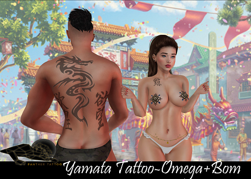 Yamata Tattoo