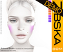Zibska BOM Pack ~ Arienne Blush [no trans] ~ wear me Demo