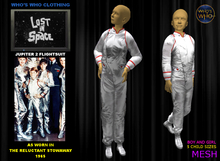 WW LIS Flightsuit (Child Version)