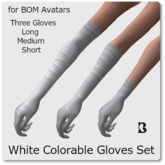 BOM Outfitters Gloves Long Med Short White Colorable