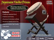 Japanese Taiko Drum