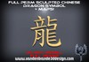 ~Full perm sculpted Chinese symbol dragon + Maps! chinese character