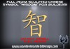 ~Full perm sculpted Chinese symbol wisdom + Maps! chinese character