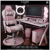 6. BAMSE : E-GAMER - Monitor