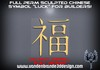 ~Full perm sculpted Chinese symbol luck + Maps! chinese character