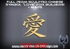 ~Full perm sculpted Chinese symbol Love + Maps! chinese character