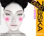 Zibska BOM Pack ~ Eveline Blush Demo [tattoo/universal tattoo BOM]