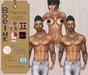 UPDATED [BodInk] Life is a Game Tattoo - Tatuaje La Vida es un Juego - 2 Tonos