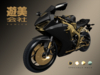 YumiCo Notahonda Motorcycle - Specials Pack