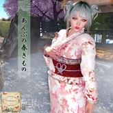 ***Ambrosia***Spring KIMONO[sakura pink] ~Maitreya