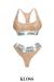 [Lounge] Sportsbra & Underwear Set Tan ::Kloss::