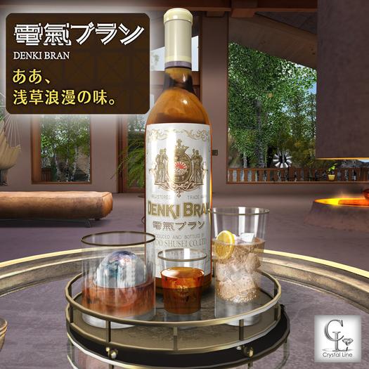 *Crystal Line*DENKI BRAN Bottle Glass set Ver2.