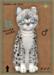 KittyCats Box - Ocicat - Ebony Silver - 9T