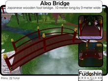 Japanese Small Foot Garden Bridge Red - Aka (Red) Bridge