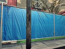 Fence Tarp Blue - Mesh - 1 Prim each