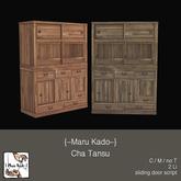 {-Maru Kado-} Cha Tansu