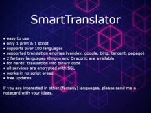 SmartTranslator