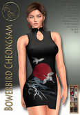 ***ArisArisB&W~Bowerbird Cheongsam Dress