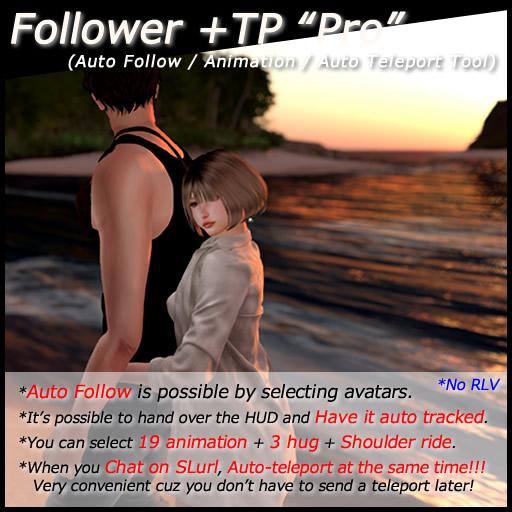 Follower%20%20TP%20en%207.jpg?1594697838