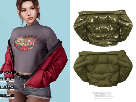 TETRA - Tokyo Puffer jacket (Khaki)