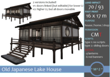 * M^2 * Old Japanese Lake House (BOXED/MESH/COPY/MOD)