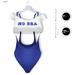 Gawk! Blue Aerobic Body & Shirt