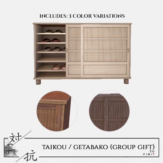 taikou / getabako shoe box (group gift)