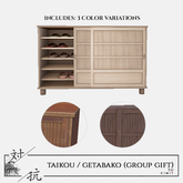 taikou / getabako shoe box (group gift)