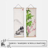 taikou / kakejiku hanging scroll (nature) (group gift)