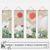 taikou / kakejiku hanging scroll (landscape)