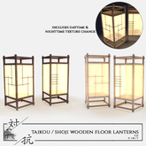 taikou / shoji wooden floor lantern