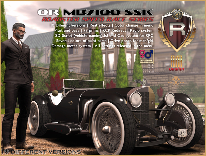 OR MB7100 SSK ROADSTER SPEED RACE SERIES (BOX)