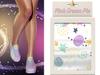 !PCP :: Becky Sneakers [Galaxy Dreams]