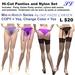 OnP Hi-Cut Panties and Nylon Set
