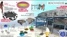 #5[MRS]Float&BeachBall