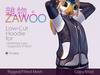 [ZaWoo] Low-cut Hoodie for Maitreya Lara, V-Tech Compatible