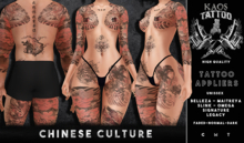 KAOS CHINESE CULTURE TATTOO