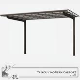 taikou / modern carport
