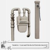 taikou / gas meter & outdoor faucet