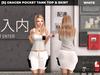 [S] Gracen Pocket Tank Top & Skirt White